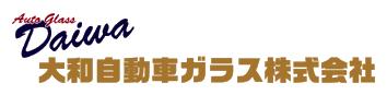 http://autoglass-daiwa.jp/new2015/wp-content/uploads/2015/11/logo_footer1.png